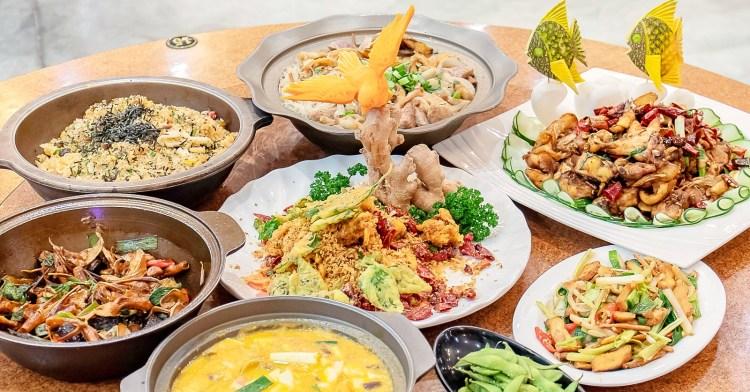 台中老字號人氣海鮮餐廳,豐富海鮮每日新鮮直送,還有精緻年菜外帶自由搭配!