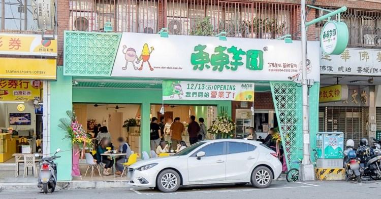 2019年12月台中新店資訊彙整,24間台中餐廳