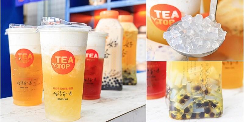 台中飲料推薦,超夯起司奶蓋系列濃純香,還有酸甜芒泥芝芝新上市!