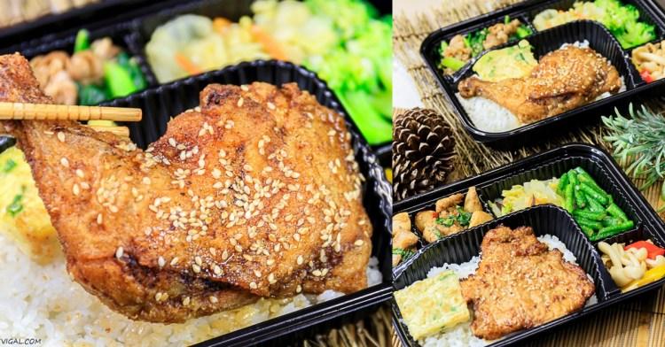 好日子雙主菜便當,最低只要$80元!雞豬魚牛、蝦捲與獅子頭任你挑,大量團體便當外送也沒問題