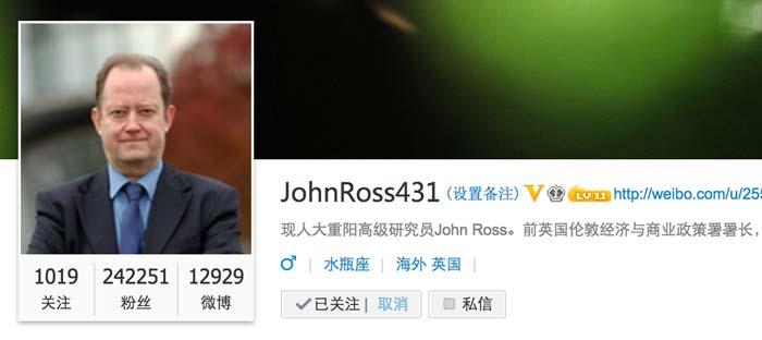 John Ross Weibo