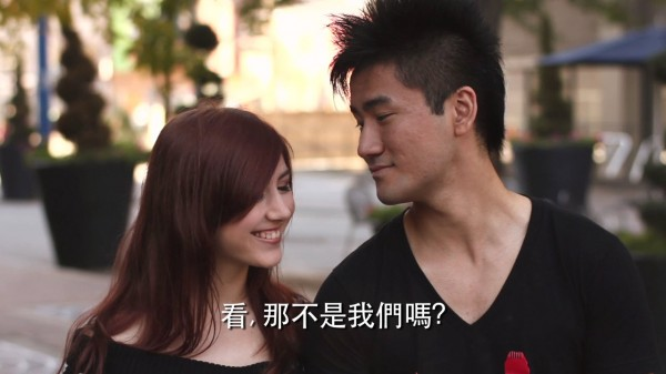 Danny Ho as the AM in an AM/WF interracial couple in 'We Are All One' short film.