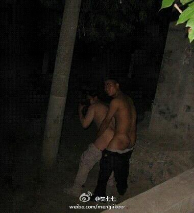 porn gay caught night vision naked