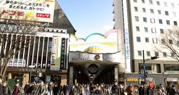 雖然媽媽叫我不可以嫁去日本吃喝玩樂 東北自駕真有趣