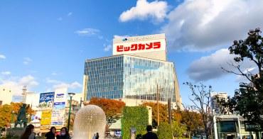 岡山車站旁住宿推薦 岡山ANA皇冠假日酒店 (ANA Crowne Plaza Okayama)