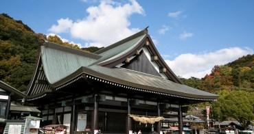 斬孽緣 結良緣 日本三大稻荷之一 岡山最上稻荷超有梗 每月七日還有住持結緣加持
