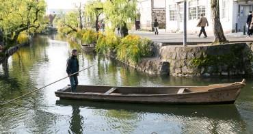 以倉敷美觀為借鏡 文化底蘊是觀光靈魂 倉敷美好自在小江戶散策