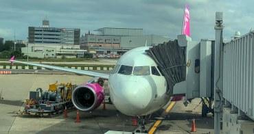 搭Peach樂桃航空,通往日本秘境最快速 下一站:仙台 東北高速巴士周遊卷
