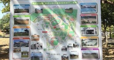 親子旅遊 沖繩自駕 景點推薦 奧武山公園