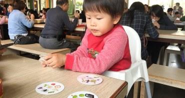 親子桌遊 Spot It 卡牌遊戲 專注力大考驗