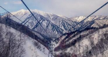 東京自助滑雪推薦 谷川岳天神平滑雪場(纜車票遠比輕井澤划算
