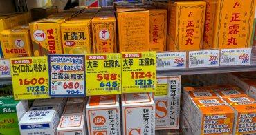 日本代購代買?小心!別誤踩法律紅線 網路上禁止販售商品與違規案件