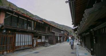日本一 最長最完整江戶老宅村 奈良井宿在長野 幽靜山裡的江戶聚落