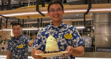 日本最夯排隊鬆餅名店 Eggs'n Things來台 限時打卡送檀香山名牌kona咖啡快看
