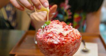 福岡博多 伊都きんぐ 天神福岡草莓王刨冰 吃到最後也沒融化是真的 每日限量30碗