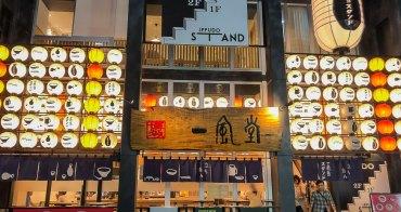 一風堂Stand 變身日本酒吧居酒屋 全日本僅有三家 日本酒與日本食進攻全世界 一風堂スタンド