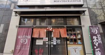 仙台牛舌推薦 司(仙台車站東口)在地人激推好店