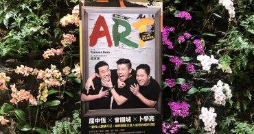 果陀劇場 ART 機智人性喜劇 嘲諷幽默又發人省思的舞台喜劇