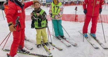 自助滑雪不求人 繁體中文網站預約 WAmazing Snow 札幌雪祭 第69屆 北海道冰雪節