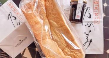 一吃上癮 沒人可抗拒 只以白吐司贏得勝負 沖繩好物推薦 乃美吐司 高級『生』食パン專門店 乃が美