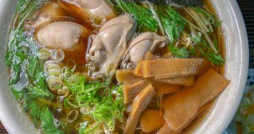 米其林指南推薦 超威肥厚牡蠣拉麵 全日本只有釧路有 丹頂市場魚一拉麵工房