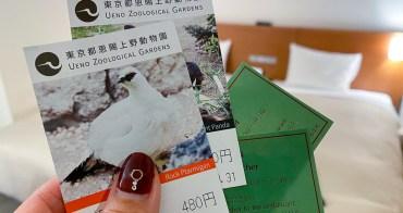 上野深度旅行住宿推薦 住在業務超市樓上是正解 Candeo Hotels 上野公園 順道去上野動物園與阿美橫丁逛逛