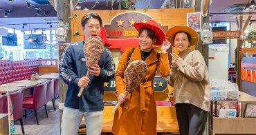 石垣牛大口吃免驚 JUMBO STEAK HAN'S 沖繩最大連鎖牛排館超優價 自助沙拉咖喱飯吃到飽才銅板價