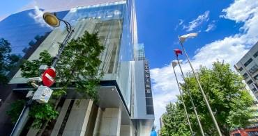 大倉久和飯店 3900元國人住房專案 雙人房含早餐與1500元餐券 中山北路走一回