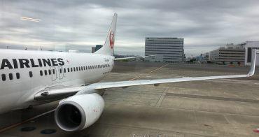 JAL日本航空國內線 外國人超優惠機票 開艙文 免費wifi看這邊 「JAL SKY Wi-Fi」