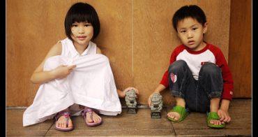 (Choyce育兒經) 輕鬆培養兄弟姐妹情誼-正向激勵法 (UDN 006)