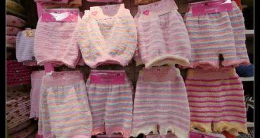 (日本購物) 2012年暖冬必備 暖洋洋毛毛褲