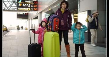 (Choyce育兒經) 旅行中實踐教養,帶大孩子出門可以作的6件事