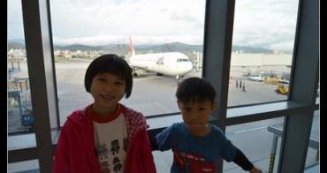 (Choyce育兒經) 一個媽媽帶兩個小孩出國,怎麼搬行李?
