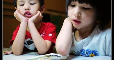 (Choyce育兒經) 學齡前孩子學閱讀 父母怎麼抓住孩子注意力?