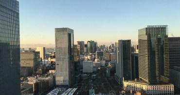 (日本東京都) 遠眺富士山的早餐 千金難換 丸之內大都會飯店億萬夜景與晨光景觀 Hotel Metropolitan Marunouchi