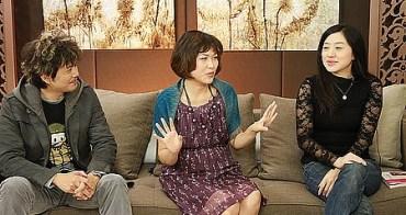 (Choyce講東京) MOD EYE TV旅遊台『自遊玩家』新春樂遊趣