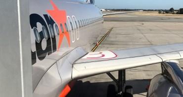 澳洲自由行必買 澳洲4G上網網卡 可台灣通話90分鐘免費 柏斯機場接送 賓士車與司機