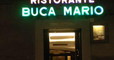 (歐洲) 義大利美食推薦 佛羅倫斯米其林二星初體驗 摘星星Ristorante BUCA MARIO