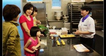 (台灣好好玩) 蛋糕烘培DIY 製作體驗(泡芙、果凍、手繪餅乾、手工餅乾)@雲林華山觀止 虫二行館