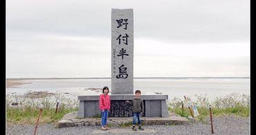 世界的盡頭 北海道道東即將消失的地平線 野付半島 花馬車