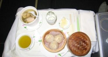 親子遊北海道自助行 飲食篇