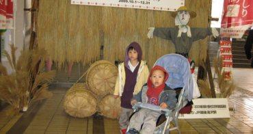 20091126 新潟縣越後湯澤