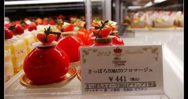 (札幌) Sapporo Sweets Cafe 札幌甜點共和國 甜點控不容錯過