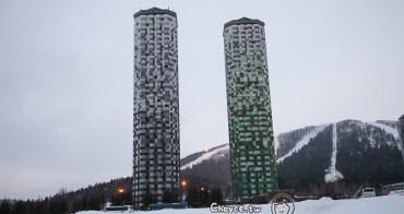 星野TOMAMU Polar Village 冬季雪上活動樂趣多(免費租借保暖衣物)