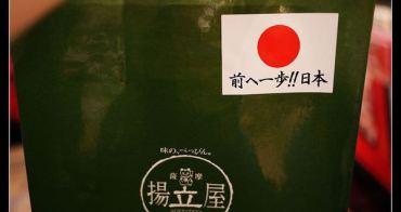 (日本) 九州旅遊雜感(獲日媒報導原文,還有日本人對台灣滿滿的感謝!)