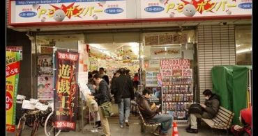 (日本東京都) 購物推薦 秋葉原最便宜電器賣場推薦 PCボンバー PC Bomber