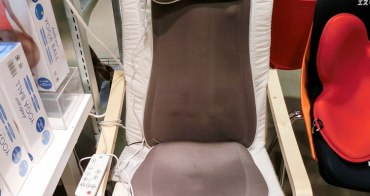 (日本購物推薦) Dr.AIR body care store 按摩椅 親手拎回台灣 輕薄好收有夠力