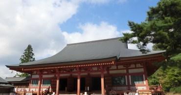 (日本岩手縣) U.N.E.S.C.O. 世界文化遺產認定 平泉文化遺產 毛越寺 藥師如來與曲水の宴