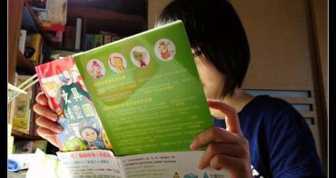 (小小孩愛閱讀) 原來,成語也能輕鬆上手? 水滴文化出版 文具精靈國 好看推薦