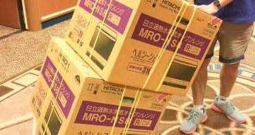 (日本沖繩縣) 沖繩那霸市 YAMADA電器購入與比價 搭公主遊輪,水波爐扛兩台免驚